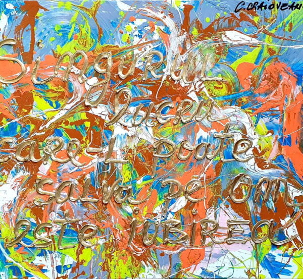 Emil Cioran Abstract Painting